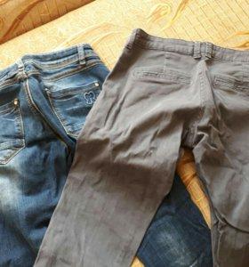Джинсы брюки рубашка
