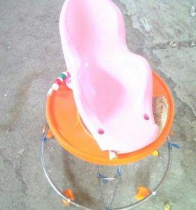 Кресло для купания и ходунки