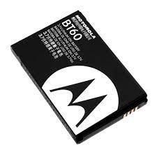 АКБ для кнопочного Motorola