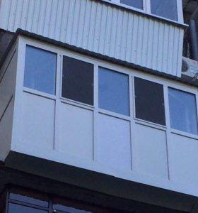 Балконы ПВХ
