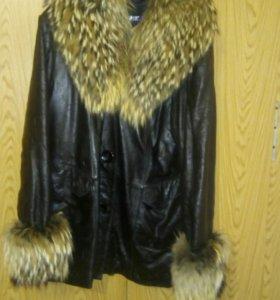 Осень-зима куртка