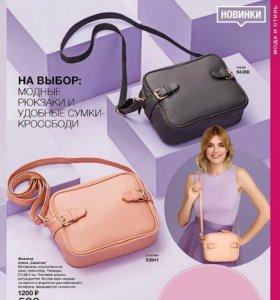Портфель,сумка