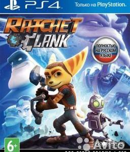 1 Ratchet and clank(не б/у)