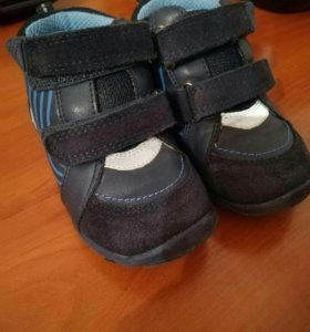 Ботинки Рейма 24