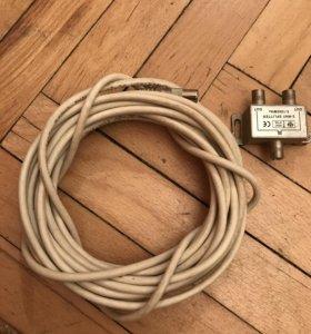6м телекабеля с коннекторами и раздвойка