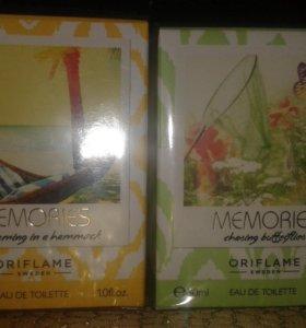 Memories Daydreaming in a Hammock