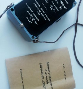 Дозиметр-радиометр анри-01-02 сосна качество СССР