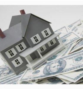 Поможем приобрести жильё на материнский капитал