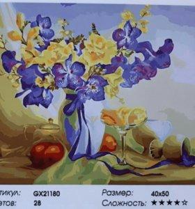 Картина по номерам GX 21180 Букет ирисов