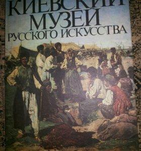 Книга описание+репродукции