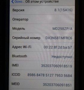 Телефон.5s