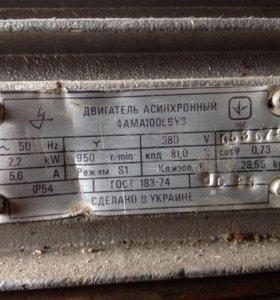 Насос ВКС2 380 Вт