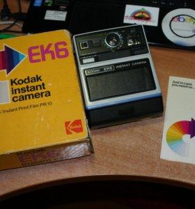 Фотоаппарат Kodak EK6