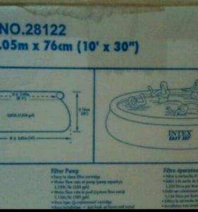 Intex бассейн