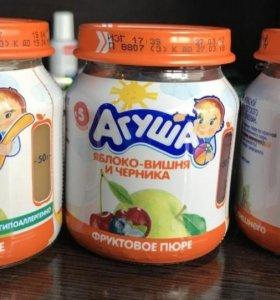 Пюре фруктовое Агуша