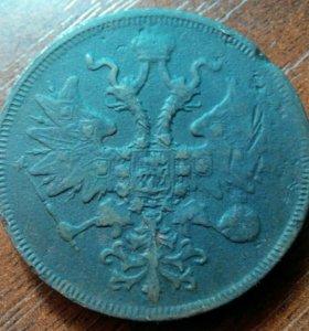 5 копеек 1860 г