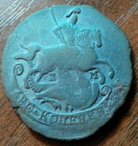 2 копейки 1771 г