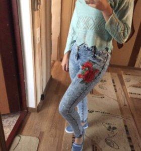 Модные джинсы .