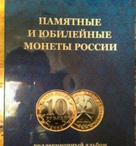 Монеты 10 рублей биметал