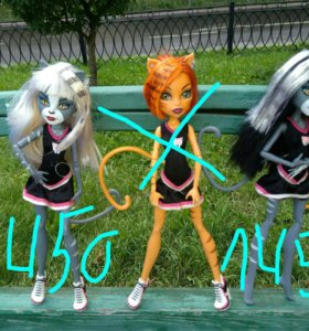 Куклы МХ / Monster high