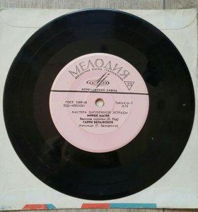 Виниловая пластинка - Мастера зарубежной эстрады