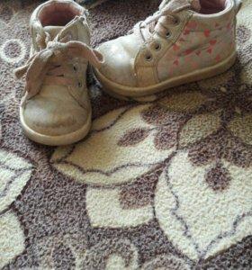 Демисезонный комбинезон+обувь