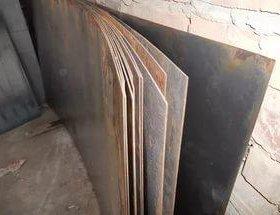 Листовой металл. 3мм 125*250