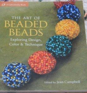 Альбом по бисероплетению Beaded beads