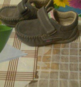 Ботинки натурально замшевые, абсолютно новые