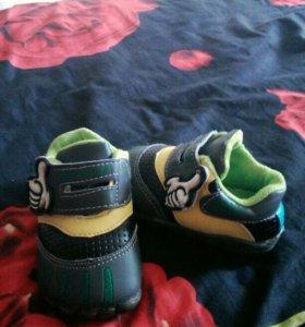 Обувь малышу