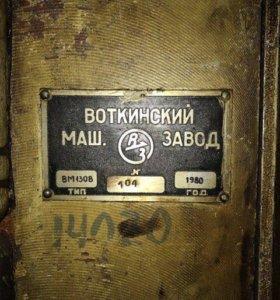 Станок фрезерный ВМ130В