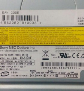 Cd rom Sony ad5170-a