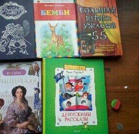 Продам книги к школе