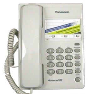 Новый проводной телефон Panasonic KX-TS2361RUW