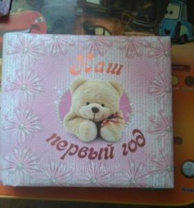 Дневник малыша с рождения до года