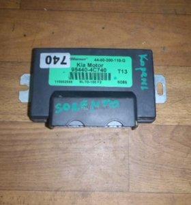 Блок управления для Kia Sorento 2003-2006