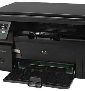 Принтер МФУ Laserjet Pro m1132