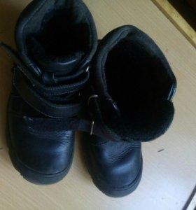 Ботинки нат.кожа.