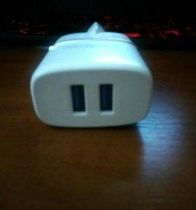 Зарядное устройство для быстрой зарядки!