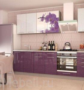 Кухня модульная Олива-Орхидея 2600см