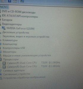 Lenovo b550