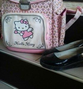 Портфель и обувь