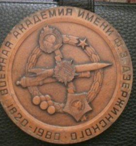 Настольная памятная медаль - Военная академия им.