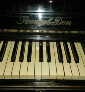 Пианино торг