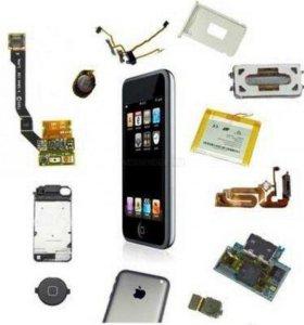Запчасти на мобильные телефоны