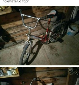 "Велосипед ""турист"" от 6-9 лет"