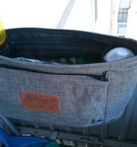 Новинка органайзер сумка на коляску новая