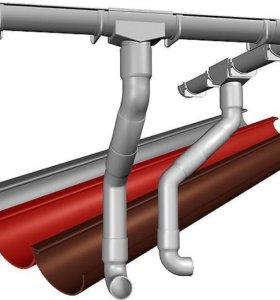 Водосточные системы под ключ