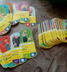 Карточки миньоны