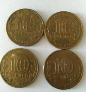 10 рублей 2011 года Елец